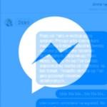 Facebook Messenger - wersja na komputer